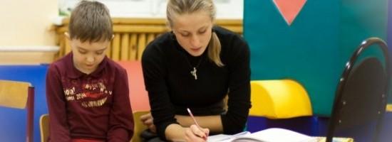 образец протокола психодиагностического обследования ребенка