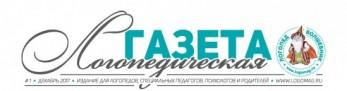 логопед вакансии москва без опыта работы