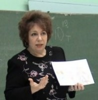 Рау Елена Юрьевна